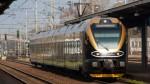 Leo-Express-Krakow