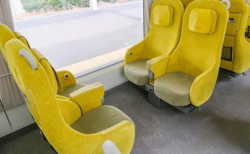 Voici le train de banlieue nouveaustyle…