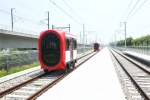 KRRI Autonomous rail