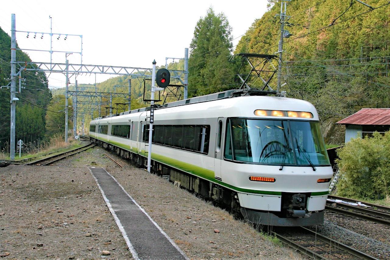 Kintetsu Limited Express