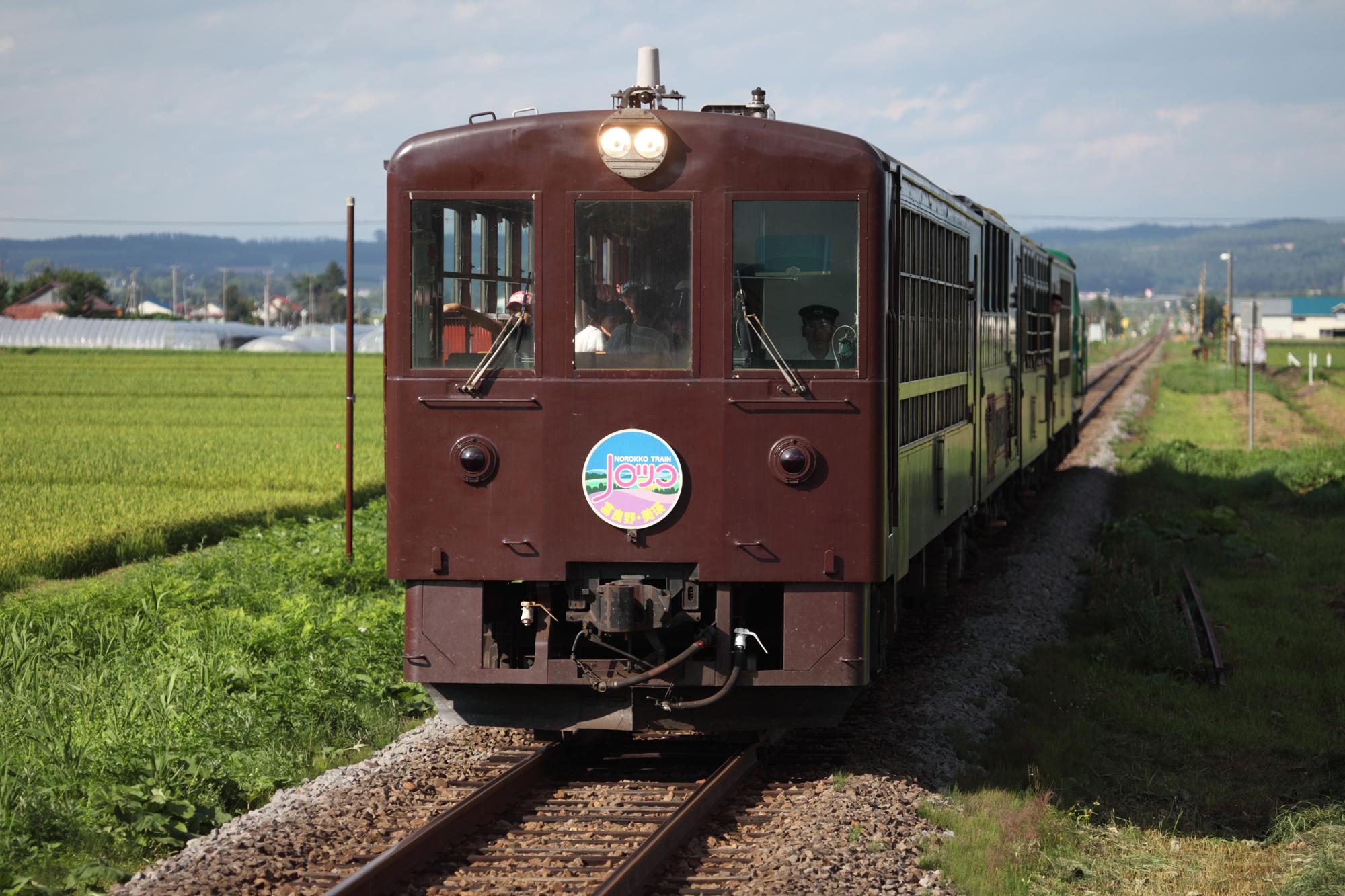 Hokkaïdo_railway